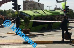 فرو رفتن اتوبوس در زمین