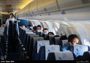 اما و اگرهای رعایت فاصله گذاری اجتماعی در هواپیماها