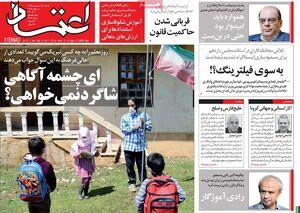 وضع موجود ربطی به «خاتمی» ندارد ،تقصیر «شورای نگهبان» است /ظریف خسته شده و منتظر پایان دولت است