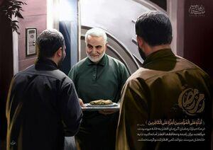 عکس/ رفتار جالب حاج قاسم با راننده و محافظهای خود در هنگام افطار