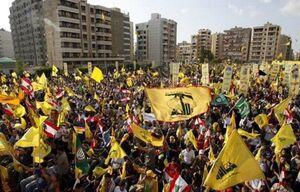 فیلم/ تمرینات ویژه حزبالله برای نابودی اسرائیل