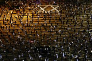 تظاهرات چند هزار نفری علیه ائتلاف نتانیاهو و گانتز