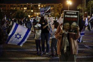 تظاهرات اسرائیل