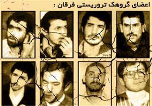 تروریستهای اول انقلاب؛ دانشجو بهترین گزینه برای پوشش اعمال تروریستی!