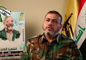 تلاش آمریکا برای احیای داعش در عراق