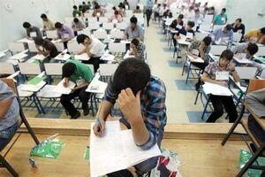 آخرین جزییات برگزاری امتحانات نهایی