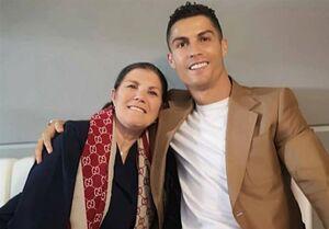 مرسدس بنز، هدیه رونالدو به مناسبت روز مادر +عکس