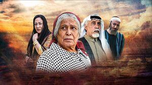 سعودیها برای دلبری از صهیونیستها سریال «ام هارون» را پخش کردند
