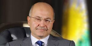 نماینده پارلمان عراق: برهم صالح حکم اعدام سرکردههای داعش را امضا نمیکند