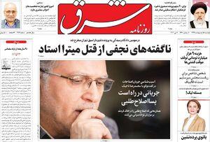 داماد روحانی:عارف عالیجناب سکوت است/ مشاور خاتمی:شورای عالی اصلاحات، نه «شورا» است، نه «عالی» و نه «اصلاحطلب»