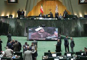 تذکر خبرنگار صداوسیما به نمایندگان توییتری