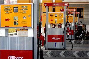 کاهش ۴۰ درصدی مصرف بنزین در کشور