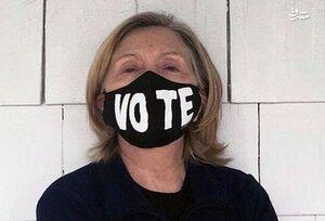 عکس/ حمایت کلینتون با ماسک از بایدن