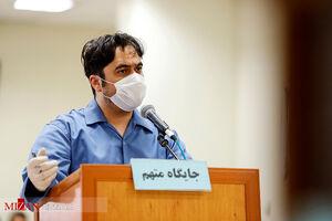 عکس/ چهارمین جلسه رسیدگی به اتهامات روح الله زم