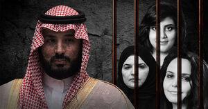 بن سلمان مادرش را از دیدار با پدرش منع کرد/ عاقبت شوم دخترعموی ولیعهد/ باربی سعودی از شکنجههایش میگوید +عکس