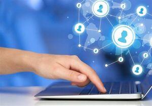 جزییات احراز هویت الکترونیکی سهامداران عدالت