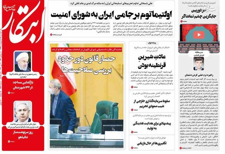 ابتکار: اولتیماتوم برجامی ایران به شورای امنیت