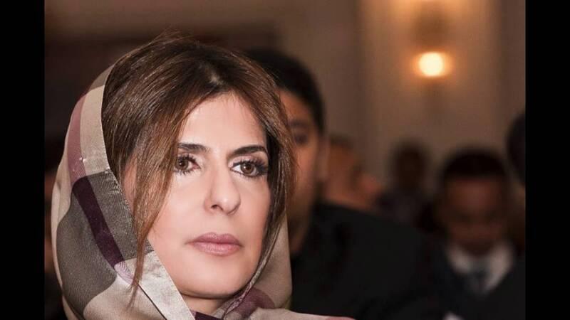 شاهزاده بسمه یک نویسنده و فعال رسانهای سعودی است
