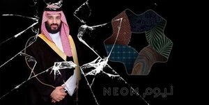«نئوم»؛ ابرشهر 500 میلیارد دلاری بن سلمان بر روی خون سعودیها
