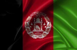 پرچم نمایه افغانستان
