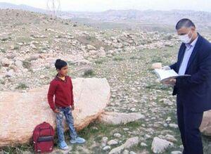 عکس/ پرسش و پاسخ معلم از دانش آموزان مناطق عشایری
