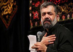 محمود کریمی و حدومرز صداوسیما