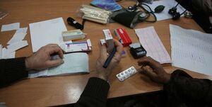 نحوه پرداخت مالیات علی الحساب پزشکان توسط مراکز درمانی