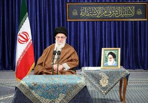 عکس/ حدیث نصب شده در حسینیه امام خمینی(ره)