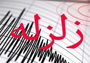 زلزله ۵.۱ ریشتری فیروز آباد در استان لرستان را لرزاند + جزئیات