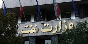 توجیه وزارت نفت برای ترخیص ۲۰ دکل حفاری +سند