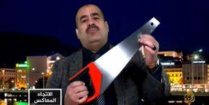 آوردن اَرّه به برنامه زنده برای اعتراض به سیاستهای عربستان +عکس