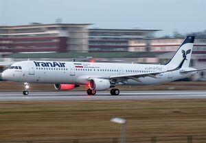 انجام پرواز فوقالعاده ایران ایر به فرودگاه بیروت
