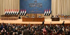 نماینده پارلمان خواستار بسته شدن سفارت عربستان در عراق شد