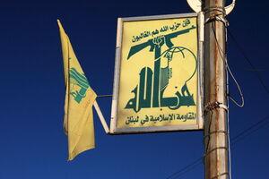 عصبانیت صهیونیستها از حزبالله+ فیلم
