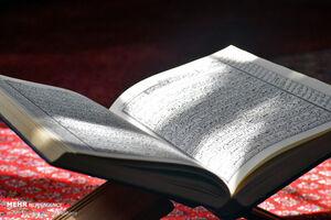 """شروع صبح با """"قرآن کریم""""؛ صفحه ۵۲۳+صوت"""