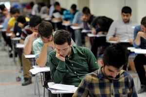 نحوه برگزاری امتحانات پایههای نهم و دوازدهم