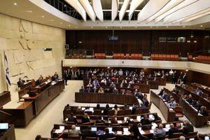 رای شکننده پارلمان اسرائیل به کابینه ائتلافی