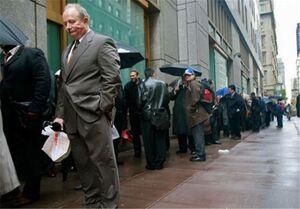 تعداد متقاضیان مستمری بیکاری در آمریکا از ۳۳ میلیون نفر گذشت