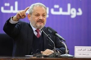 فیروز الدین فیروز