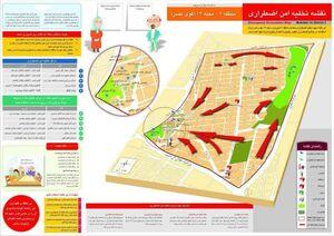 عکس | آدرس پناهگاههای اضطراری ضد زلزله تهران