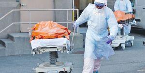 قربانیان کرونا در آمریکا از ۷۵ هزار نفر فراتر رفت