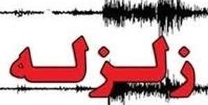 آخرین اخبار از زمینلرزه تهران