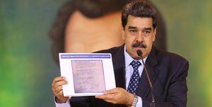 واشنگتنپست: مخالفان مادورو با شرکت امنیتی آمریکایی برای سرنگونی وی قرارداد بسته بودند