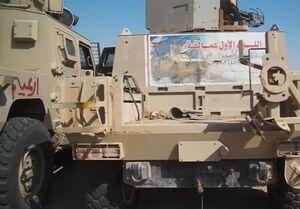 تسلیحات آمریکایی به دست انصارالله افتاده است