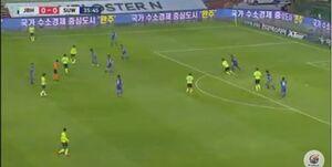 نتیجه نخستین دیدار پسا کرونایی کرهجنوبی