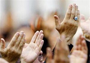 فیلم/ عاملی برای استجابت دعا