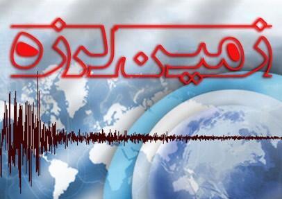 فیلم/ هنگام وقوع زلزله چه کنیم؟