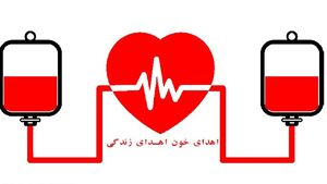 اهدای پلاسمای ۶۰ نفر از بهبودیافتگان کرونا در تهران