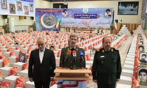 توزیع 20 هزار بسته معیشتی توسط وزارت دفاع