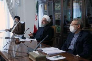 جلسه شورای عالی اقتصادی سران قوا